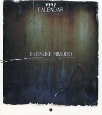 氷室京介 1997年度カレンダー 「CD WALTZ」完全限定盤特典
