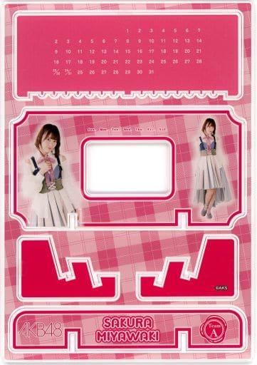宮脇咲良(AKB48) 個別アクリルプレートカレンダー AKB48グループショップ限定