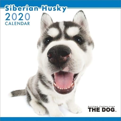 THE DOG シベリアン・ハスキー 2020年度カレンダー