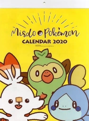 ポケモン 福袋 2020