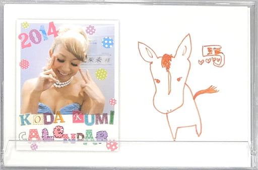 倖田來未 2014年度 オリジナルスタンドカレンダー
