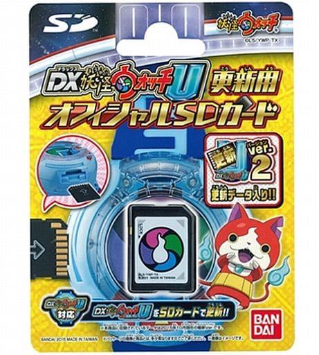 DX妖怪ウォッチU 更新用オフィシャルSDカード 「妖怪ウォッチ」