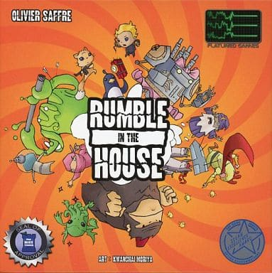 手軽な心理戦が楽しめる「ランブルインザハウス」ボードゲームレビュー