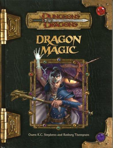 Drgaon Magic (Dungeons & Dragons/サプリメント)