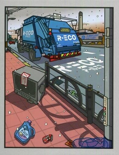 R-ECO 新版
