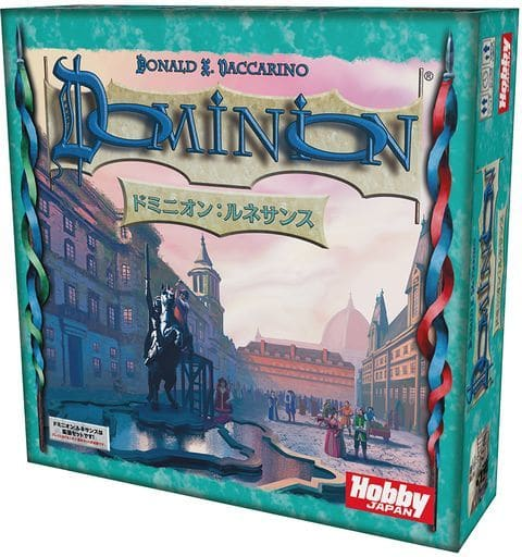 ドミニオン:ルネサンス 日本語版 (Dominion: Renaissance)