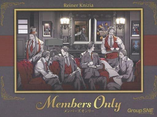 メンバーズオンリー 日本語版 (Members Only)
