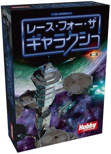 レース・フォー・ザ・ギャラクシー:第二版 日本語版 (Race for the Galaxy)