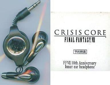 CRISIS CORE Final Fantasy7 インナーイヤホン PSPソフト予約特典