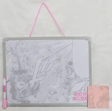 球磨川禊 オールフィクションボード 「めだかボックス」週刊少年ジャンプ懸賞品