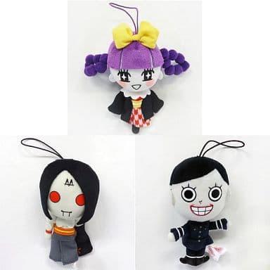 全3種セット ぷぎゅット ぬいぐるみマスコット Vol.5 「ポップンミュージック」