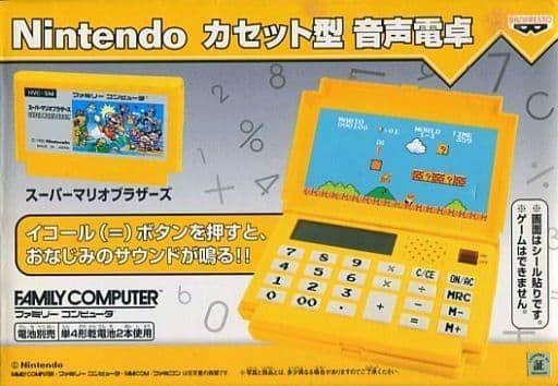 スーパーマリオブラザーズ Nintendo カセット型 音声電卓