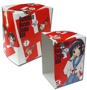 集合 涼宮ハルヒぜんぶBOX(文庫収納BOX) 「涼宮ハルヒの憂鬱」 ザ・スニーカー2005年12月号付録