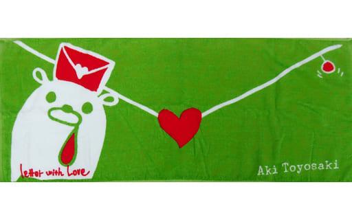 豊崎愛生 会場カラータオル(横浜) あったか~い緑茶(グリーン) 「豊崎愛生 2nd concert tour 2013『letter with Love』」 横浜公演限定