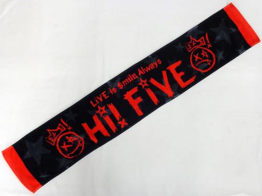 LiSA Hi! FiVE マフラータオル 「LiVE is Smile Always~Hi! FiVE~」