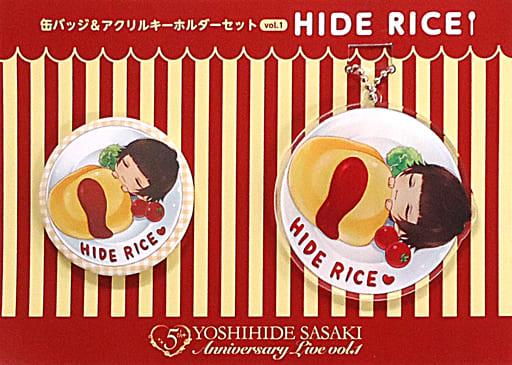 佐々木喜英 缶バッジ&アクリルキーホルダーセットvol.1 HIDE RICE 「5th Anniversary Live vol.1」