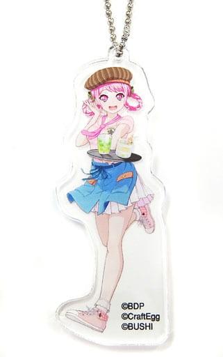 丸山彩 「BanG Dream! ガールズバンドパーティ! CAFE アンコール! アクリルキーホルダー」