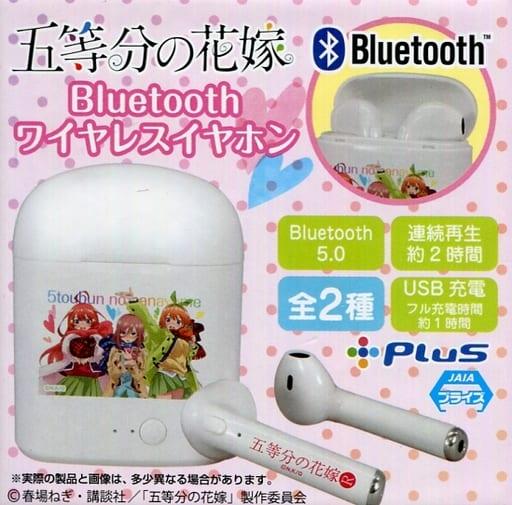 三玖&四葉&五月 Bluetooth ワイヤレスイヤホン 「五等分の花嫁」