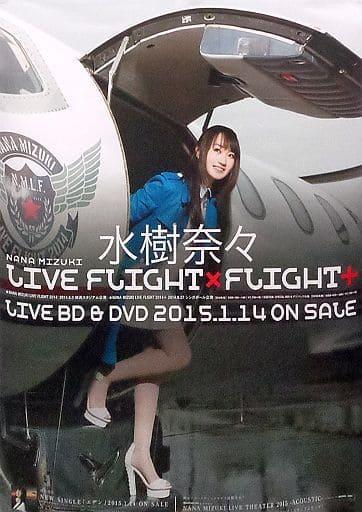 B2販促ポスター 水樹奈々 「Blu-ray/DVD NANA MIZUKI LIVE FLIGHT×FLIGHT+」