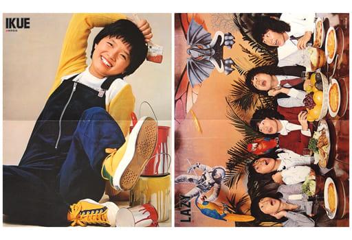 両面ポスター(二つ折) 榊原郁恵/レイジー 月刊平凡1978年12月号付録