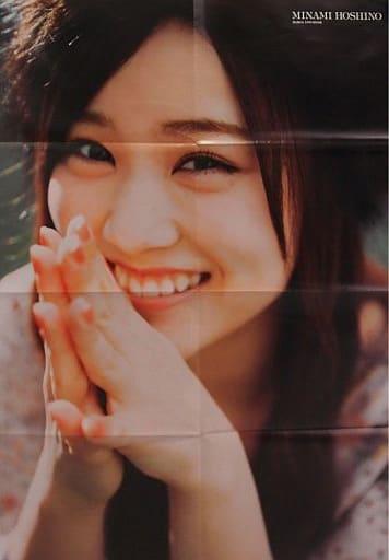 B2特大両面ポスター(八つ折) 星野みなみ/秋元真夏(乃木坂46) BUBKA 2018年5月号付録