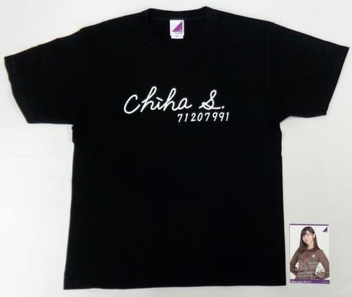 斎藤ちはる 生誕記念Tシャツ(ポストカード付) ブラック Lサイズ 2018年2月度乃木坂46オフィシャルウェブショップ限定