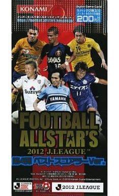【 パック 】Digital Game Card FOOTBALL ALLSTAR'S 2012 第4弾 ベストスコアラーVer.