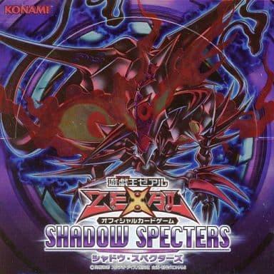 【ボックス】遊戯王ゼアル オフィシャルカードゲーム SHADOW SPECTERS