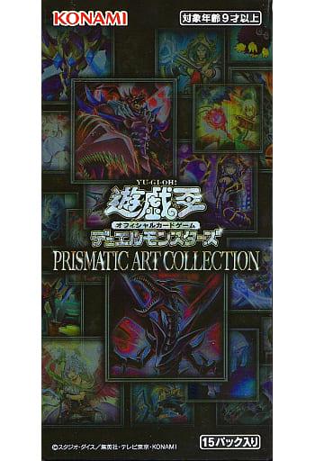 【BOX】遊戯王OCG デュエルモンスターズ PRISMATIC ART COLLECTION