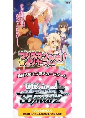 【ボックス】ヴァイスシュヴァルツ エクストラブースター Fate/kaleid liner  プリズマ☆イリヤ ツヴァイ!