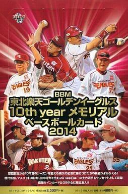【ボックス】BBM 東北楽天ゴールデンイーグルス 10th YEAR メモリアルベースボールカード 2014