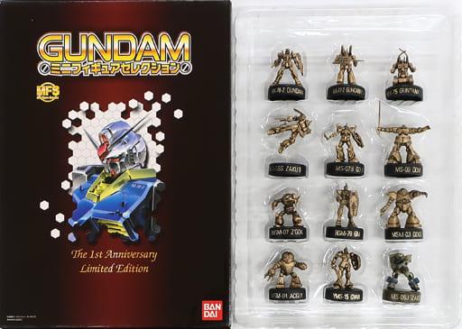 ガンダム MFセレクション The 1st Anniversary Limited Edition(12体) BOX入り