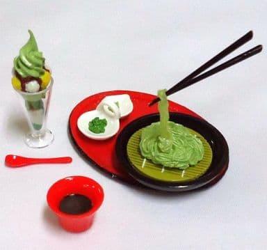 3.お茶で頂く京の味  「ぷちサンプルシリーズ 京都に恋してる」