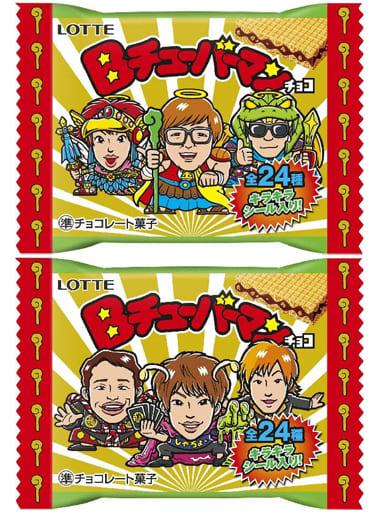 【BOX】Bチューバーマンチョコ