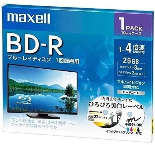 Maxell 録画用BD-R ひろびろ美白レーベル 片面1層(25GB) 1枚パック