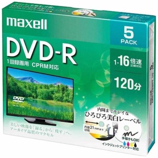 maxell 録画用 DVD-R 1-16倍速対応(CPRM対応) DRD120WPE.5S (DVD-R 16倍速 5枚組) [DRD120WPE.5S]