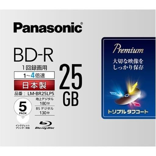 パナソニック 録画用BD-R 追記型 25GB 5枚パック [LM-BR25LP5]