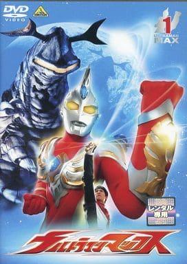 ウルトラマンマックス(1)