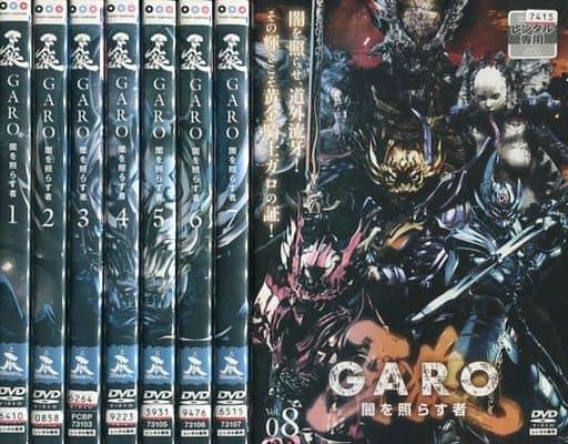 牙狼<GARO> ~闇を照らす者~ 単巻全8巻セット