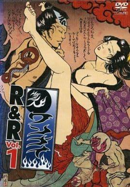 ワンナイR&R (1)