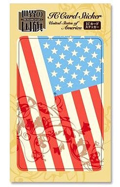 B:アメリカ 世界の国旗ICカードステッカー