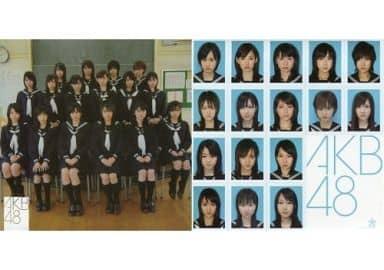 し 愛情 た 軽蔑 てい AKB48の軽蔑していた愛情のパートわりを教えて下さい!