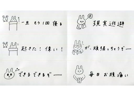 いっぱい ありがとう 伝える め 日 を 長濱ねる卒業イベント「ありがとうをめいっぱい伝える日」