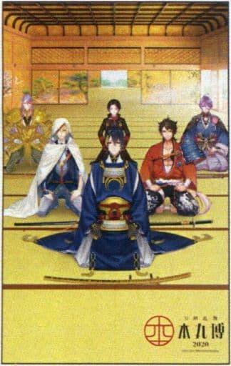 キービジュアル ビッグタオルブランケット 「刀剣乱舞-本丸博-2020」