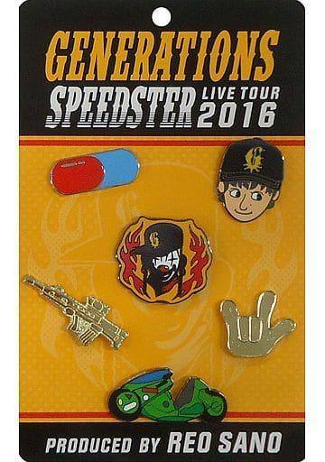 """佐野玲於Produce ピンバッジセット 「GENERATIONS LIVE TOUR 2016 """"SPEEDSTER""""」"""