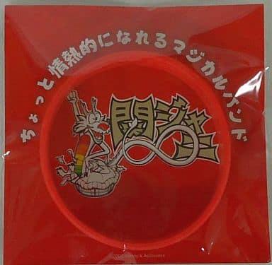 関ジャニ∞ マジカルバンド(赤) 「関ジャニ∞ えイトっ!ホンマ!?ビックリ!! ドームコンサート in OSAKA」