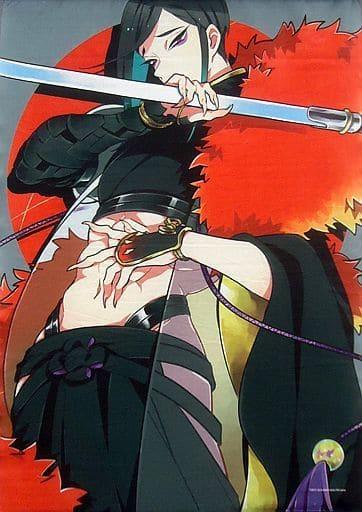 刀剣 乱舞 静 形 薙刀
