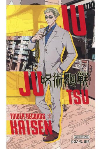 七海建人 名刺サイズカード 「呪術廻戦×TOWER RECORDS」 物販購入特典