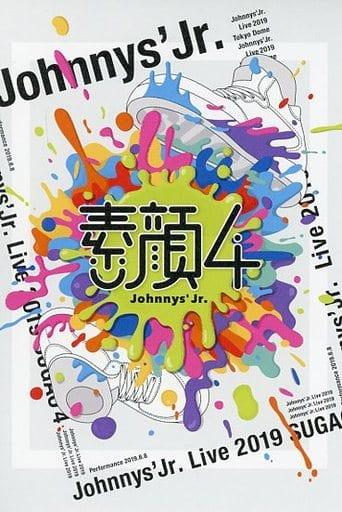 ジャニーズJr. オリジナルポストカード 「DVD 素顔4 ジャニーズJr.盤」 先着購入特典