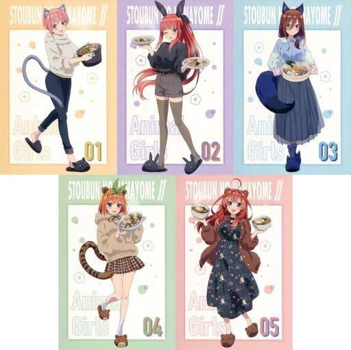 全5種セット オリジナルポストカード 「きゃらっとくじ 五等分の花嫁∬~あにまるガールズ~」 購入特典